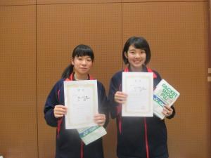 女2-2橋口・石川
