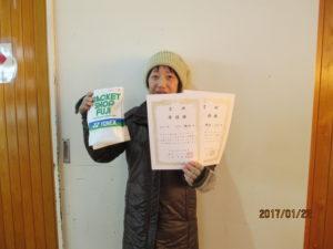 女子2部準優勝横山・小木曽